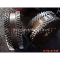 供应螺旋圆锥齿轮 电机齿轮加工 精密锻造齿轮