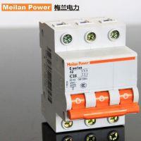 A9-3P 32 A9系列小型低压断路器供应-梅兰电力
