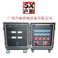 声响 16路直通箱电源柜防水插硅箱航空箱工业配电柜定做