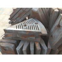 溢流磨衬板批发什么价格 表面硬度强 安装便捷 宣城高锰钢磨机衬板
