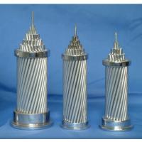 征帆牌架空裸电线厂家 铝绞线JL-95价格