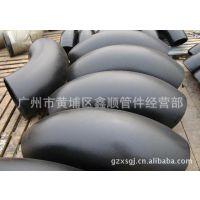 供应广州电厂GD0220、GD0221-0223碳钢热压弯头,广州鑫顺管件