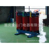 供应SCB9-800KVA干式变压器SG-40KVA陕西变压器KBSG-400KVA煤矿变压器