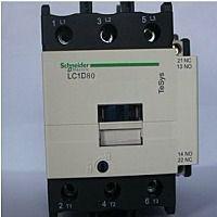 LC1-D50接触器产品参数 施耐德LC1-D50交流接触器