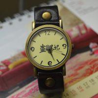 盗墓笔记手表 皮手表复古手表动漫小哥无邪电子表漫展COS必备