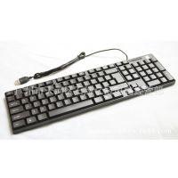 美国苹果 USB性价比超高的键盘 游戏键盘 笔记本 台式 防水键盘