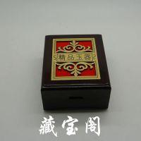 高档仿红木挂件盒子 玉器吊坠包装盒 厂家直销镂空包装盒子批发