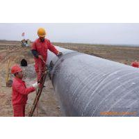 热缩带 管道防腐热缩带 FRDP Φ813×500