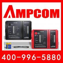 AR0M1510BA00 AR151,1FE WAN,4FE LAN,1USB
