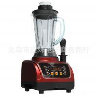 快易好KYH-502-L 商用大马力大容量3L电脑型现磨豆浆沙冰料理机
