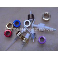 电化铝盖,氧化铝盖,专业生产喷雾铝盖,金属盖