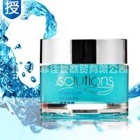 专柜正品 AVON雅芳肌肤管理系列保湿凝露50g 补水保湿护肤化妆品