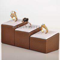 编织纹戒指展示架 珠宝首饰戒指展示托 戒指展示座(三件套)