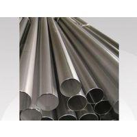 2205双相不锈钢管价格 双相不锈钢无缝管相关知识