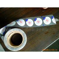 广东包装厂家|深圳印刷公司|供应合格证盖膜|一次性盖膜|欢迎订购