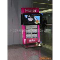 供应液晶电视-广告媒体发布型手机加油站、手机充电站(图)
