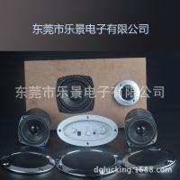 布艺沙发 音响 系统 厂家直销 带低音炮 全程技术支持