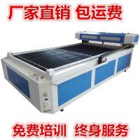 供应EVA海绵切割机 软包海绵激光切割机 异形海绵激光切割机机,价格优,品质高