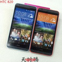 HTC Desire 820 手机模型 D820u/D820t 原厂原装1:1手感模型机