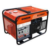 10KW 滨松 BS10000T 大功率 三相电启动 汽油发电机组 北京厂家
