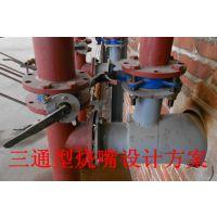 煤气发生炉专用烧嘴,配套煤气发生炉不堵塞,煤气发生炉二手信息