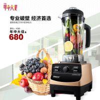 Kps/祈和电器KS-520全营养破壁料理机 2200W多功能家用蔬果调理机