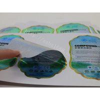 深圳供应镭射包装标签,金色镭射标签,防伪标签印刷厂家