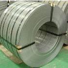 宝钢电机变压器镇流器用电工钢硅钢片矽钢片B35A300