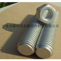英美生产美制10.9级热镀锌双头螺栓