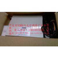 原装进口约克 外置EXV节流装置YDOT01-0A