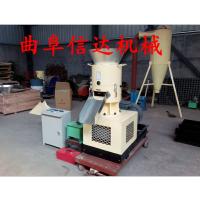 350型秸秆燃料颗粒机,不同型号木屑颗粒机,信达供应