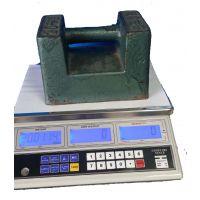 厂家直销台湾义邦电子计重秤30KG/0.1g电子称电子衡器rs232计重秤