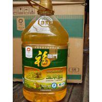 供应非转基因压榨5升福临门玉米油