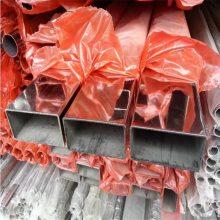 佛山厂家供应304不锈钢制品管10*20*1.35