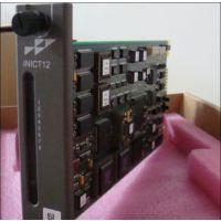 IMMFP12 美国ABB 库存现货供应