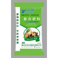 供应永壮纯硫酸钾复合肥 氮磷钾肥料 硝态氮硫基化肥 15-15-15