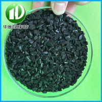 果壳活性炭/纯水处理滤料/净水滤芯果壳活性炭价格/厂家直销