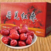 新疆特产若羌灰枣散装一级红枣休闲食品整箱休闲零食干果批发市场