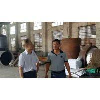 连续式炭化机(图)|提供椰子壳炭化机|椰子壳炭化机