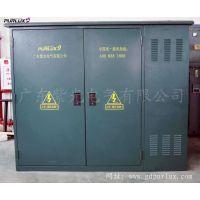 美式箱变东莞美变厂家直销广东紫光电气ZGS组合式变压器