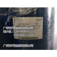 科莱恩Clariant非离子乳化剂Emulsogen LCN287 广东现货直销