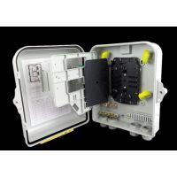 供应1分16光纤分光箱 分光器箱 PC合金塑料材质 联通电信移动专用