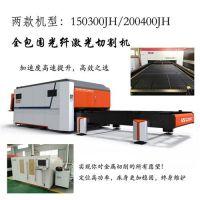 2mx4m交互式光纤切割机、激光机、2000w大功率激光机