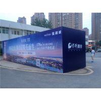 武汉喷绘价格|喷绘|武汉牌洲湾广告