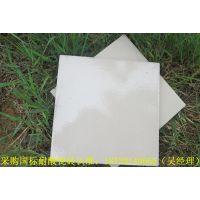厂家直供耐酸砖耐酸瓷板 耐酸标砖 佛山禅城区耐酸砖