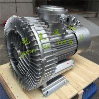 环形漩涡风机 西门子高压风机中央供料专用 沼气输送防爆旋涡式气泵