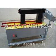 移动感应轴承加热器ETH-3.6