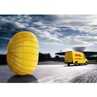 国际快递UPS DHL 联邦等低折扣收货