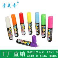 索美奇标签笔玻璃笔彩色笔彩色粉笔橱窗笔