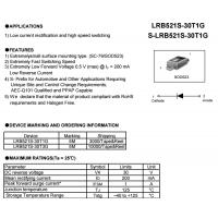 LRC肖特基LRB521S-30T1G